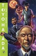 LIFE-DEATH-OF-TOYO-HARADA-3-(OF-6)-CVR-A-SUAYAN