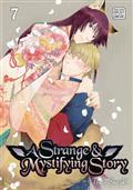 STRANGE-MYSTIFYING-STORY-GN-VOL-07-(MR)-(C-1-0-1)