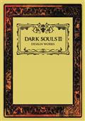 DARK-SOULS-III-DESIGN-WORKS-HC