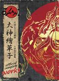 OKAMI-OFFICIAL-COMPLETE-WORKS-SC