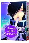 DAWN-OF-THE-ARCANA-GN-VOL-02-(C-1-0-0)
