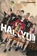 HAIKYU-GN-VOL-32-(C-1-0-1)