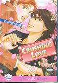 CRUSHING-LOVE-GN-(MR)-(C-1-0-0)