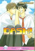 DASH-GN-(MR)-(C-1-0-0)