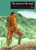 SUMMIT-OF-GODS-GN-VOL-01-(OF-5)