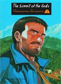 SUMMIT-OF-GODS-GN-VOL-03-(OF-5)