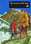 SUMMIT-OF-GODS-GN-VOL-05-(OF-5)