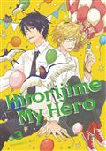 HITORIJIME-MY-HERO-GN-VOL-03-(MR)-(C-1-1-0)