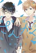 LOVE-IN-FOCUS-GN-VOL-02-(C-1-1-0)