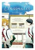 CLASSMATES-GN-VOL-01-(MR)-(C-0-1-0)