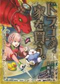 DRAGON-GOES-HOUSE-HUNTING-GN-VOL-03-(C-0-1-0)