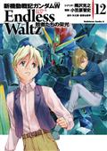 MOBILE-SUIT-GUNDAM-WING-GLORY-OF-THE-LOSERS-GN-VOL-12-(C-1-