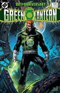 Green Lantern 80Th Anniv 100 Page Super Spect #1 1980S Var E