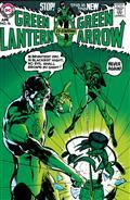 Green Lantern #76 Facsimile Edition