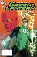 Dollar Comics Green Lantern #29 2008
