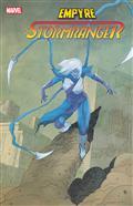 Empyre Stormranger #1 (of 3) Sorrentino Var