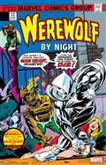 Werewolf By Night #32 Facsimile Edition