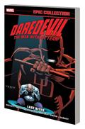 Daredevil Epic Collection TP Last Rites