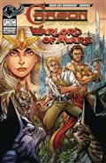 CARSON-OF-VENUS-WARLORD-OF-MARS-1-CALZADA-AM-ED-VAR-CVR