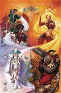 Shrugged Vol 1 #4 Aspenstore 2006 Ltd Ed Var
