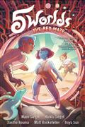 5-WORLDS-GN-VOL-03-RED-MAZE