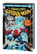 Amazing Spider-Man Omnibus HC Vol 05 Kane Dm Var