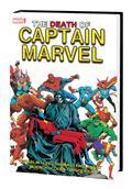 Death Captain Marvel Gallery Edition HC