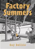 FACTORY-SUMMERS-HC