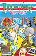 RICK-AND-MORTY-WORLDS-APART-4-CVR-A-FLEECS