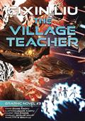 LIU-CIXIN-GN-VOL-03-VILLAGE-TEACHER-(C-0-1-1)