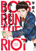Boys Run The Riot GN Vol 01 (MR) (C: 0-1-1)