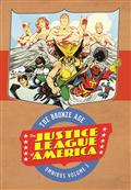 JUSTICE LEAGUE OF AMERICA THE BRONZE AGE OMNIBUS VOL 3 HC