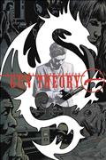 Gun Theory HC (C: 0-1-2)
