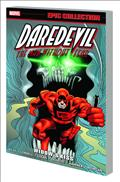 Daredevil Epic Collection TP Widows Kiss *Special Discount*