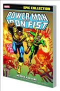 Power Man And Iron Fist Epic Collection TP Heroes For Hire *Special Discount*