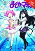 Puella Magi Madoka Magica Homuras Revenge GN Vol 01 *Special Discount*
