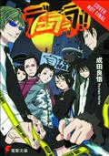Durarara Light Novel Vol 01 (C: 0-1-1) *Special Discount*