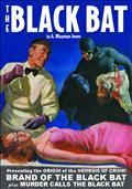 Black Bat Double Novel #1 Brand of Black Bat (C: 0-1-0) *Special Discount*