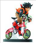 Dbz Son Goku Real Mccoy 2.5 Desktop Statue (C: 1-1-2)
