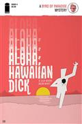 ALOHA-HAWAIIAN-DICK-4-(OF-5)