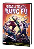 Deadly Hands of Kung Fu Omnibus HC Vol 01 Cardy Dm Var Ed *Special Discount*