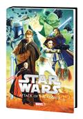 Star Wars Episode II Attack of Clones HC *Special Discount*