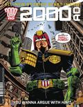 2000-AD-PACK-JUL-2016