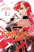 7TH-GARDEN-GN-VOL-01-(MR)-(C-1-0-1)-Special-Discount