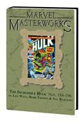 MMW Incredible Hulk HC Vol 11 Dm Var Ed 252 *Special Discount*