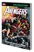 AVENGERS-EPIC-COLLECTION-OPERATION-GALACTIC-STORM-TP-Special-Discount