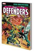 Defenders Epic Collection TP Ashes Ashes *Special Discount*