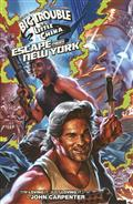 BIG-TROUBLE-IN-LITTLE-CHINA-ESCAPE-FROM-NEW-YORK-TP-(C-0-