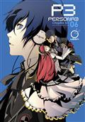 Persona 3 Vol 06 (C: 0-1-2)