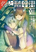 Spice And Wolf GN Vol 13 (MR) (C: 1-1-0)